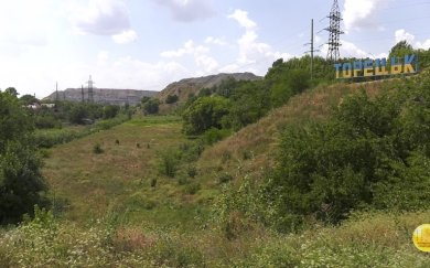 Торецьк – місто шахтарів