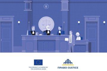 Краматорський міський суд запровадив європейські підходи до надання послуг