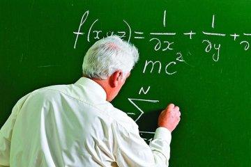 10 пенсій вчителям: як отримати та які потрібні умови