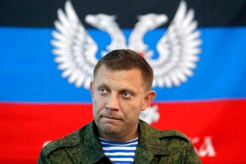 Чи змінить ситуацію на Донбасі загибель Захарченко