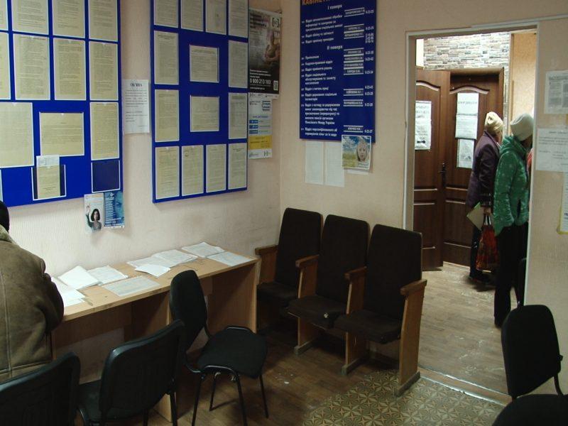 Костянтинівське управління соціального захисту населення продовжує видавати відповіді на зимові субсидії