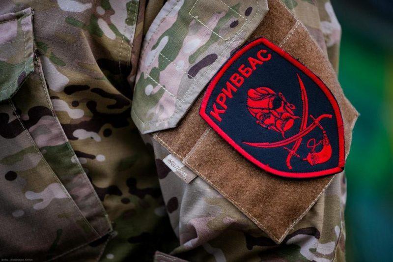 Підтримка від міста сім'ям захисників України