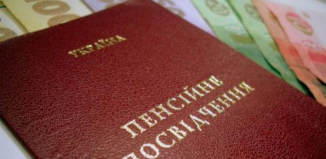 Внутрішні переселенці з Донбасу після виходу на пенсію стають заручниками ситуації
