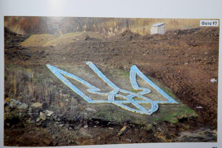 Пам'ятки російсько-української війни на Донеччині зведено у каталог - Фото №5