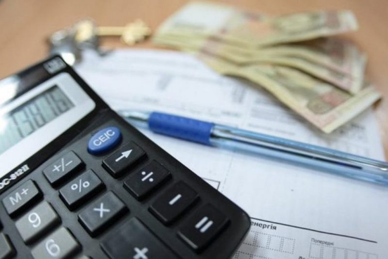 Скільком родинам Дніпропетровщини субсидію виплатять готівкою