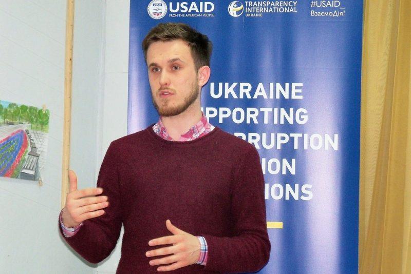 Четвертий за рейтингом прозорості українських міст