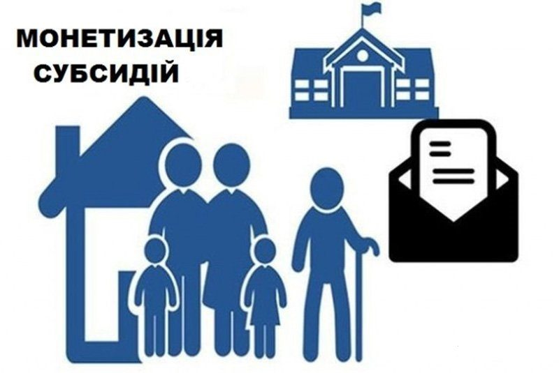 Мешканці Донеччини почали отримувати субсидії у грошовій формі