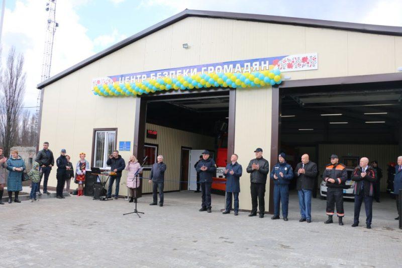 Нові Центри безпеки громадян розпочали роботу в двох громадах Донеччині