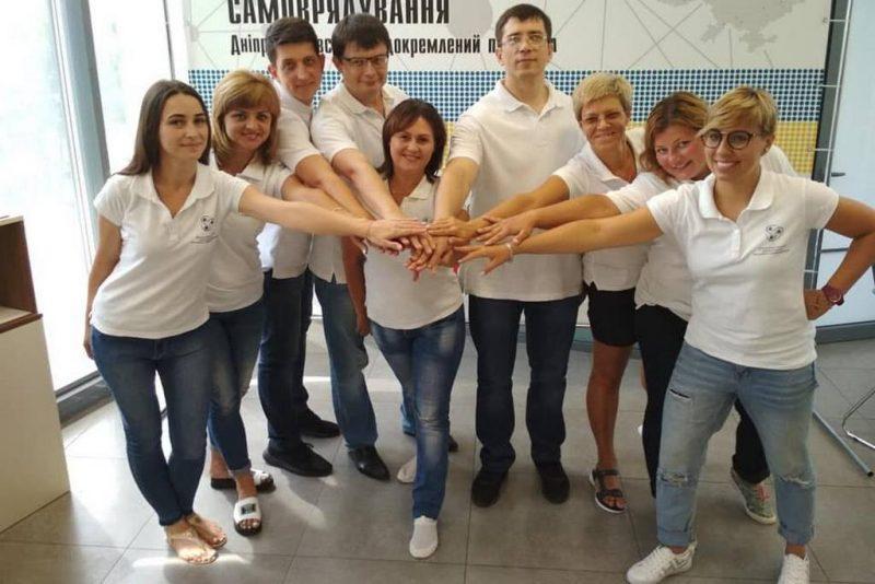 Дніпропетровський ЦРМС  залучає молодь