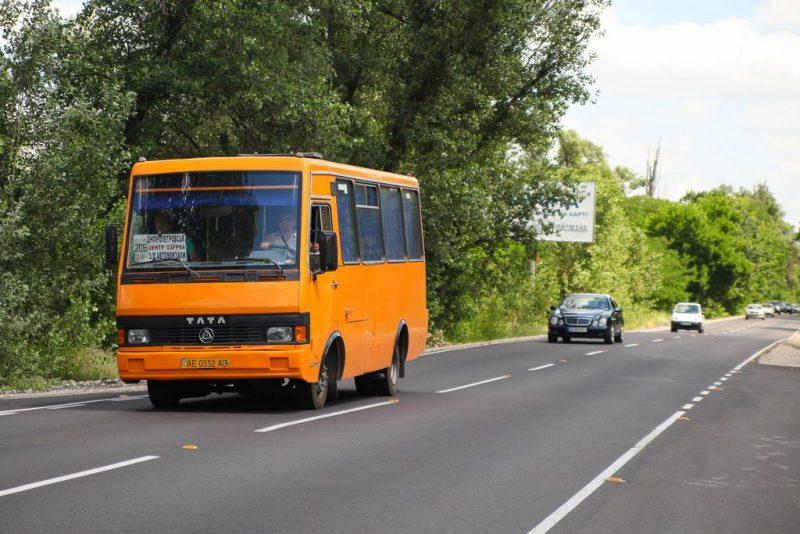 Капітально відремонтували 15 км автошляху Вільне-Гвардійське