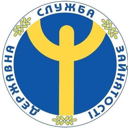 У Костянтинівському центрі зайнятості проходять консультаційні зустрічі з кар'єрним радником та реєстратором