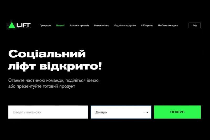 На Дніпропетровщині є вакансії голів РДА. Як стати претендентом