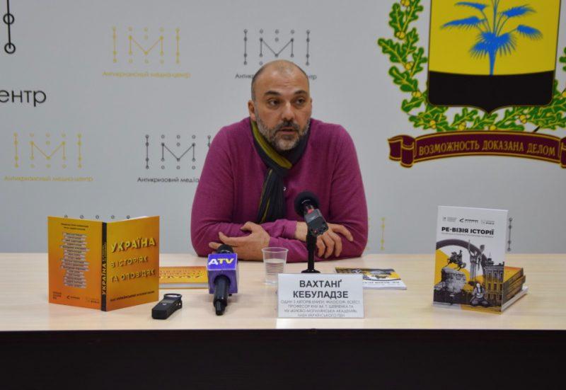 АКМЦ-online: «Україна в історіях та оповідях. Есеї українських інтелектуалів»