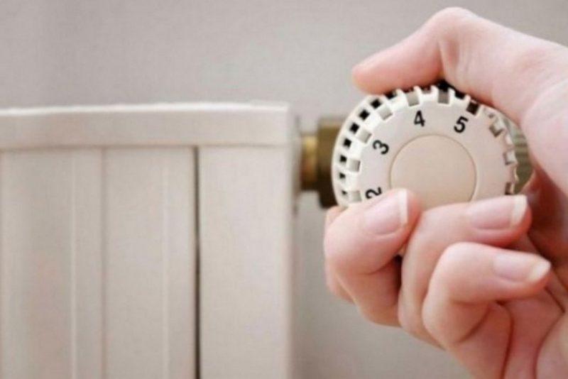 Як знизилася плата за теплопостачання на Дніпропетровщині