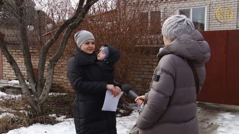 Бебі-бокси в Донецькій області