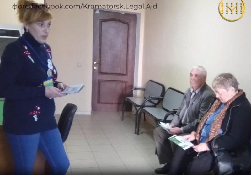 Центри з надання безоплатно вторинної правової допомоги