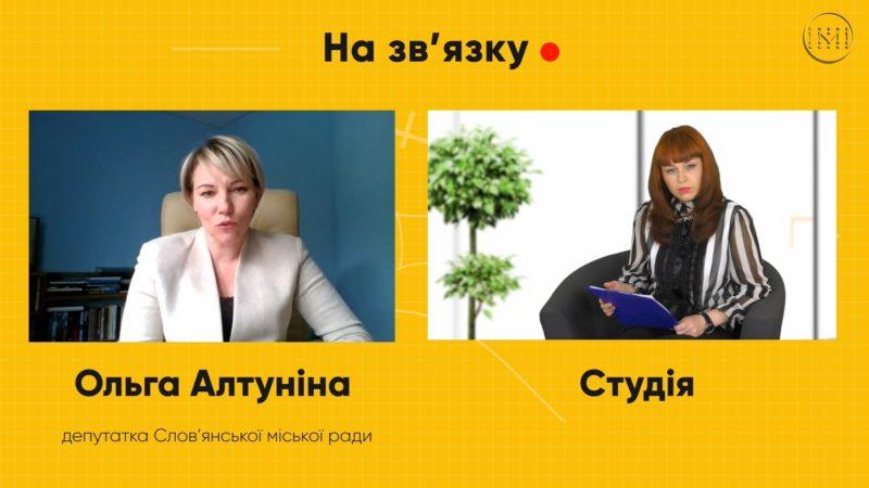Про користь цифровізації та діджиталізації пересічним українцям