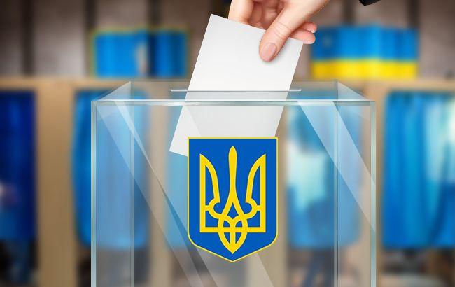 Новації виборчого кодексу: нова виборча система