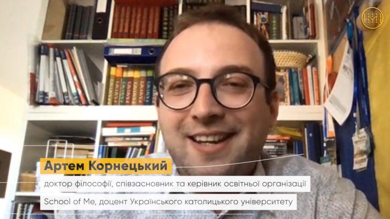 Про розвиток соціального підприємництва в Україні