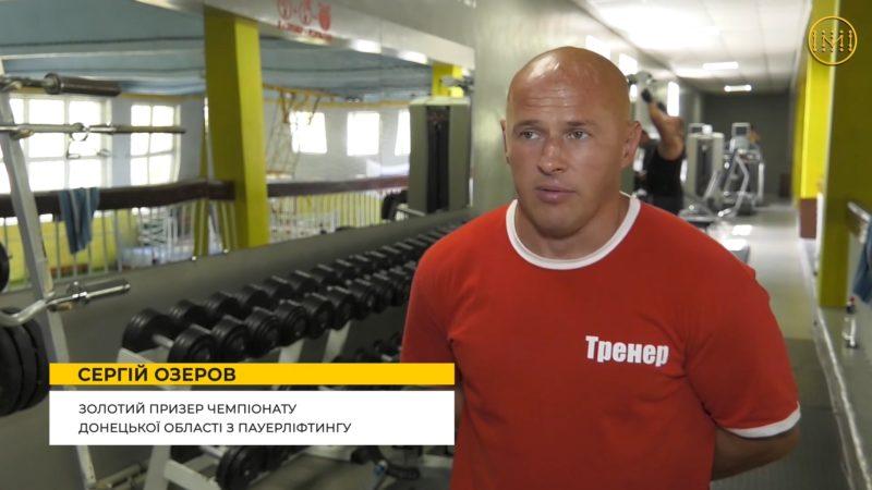Золотий призер Чемпіонату Донецької області з Костянтинівки