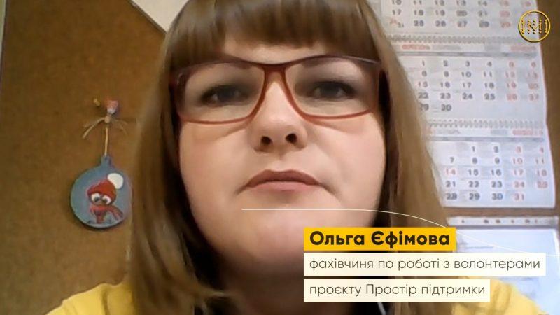 """Волонтерська діяльність БФ """"Карітас Краматорськ"""""""