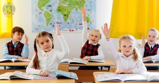 Стандарт державної освіти: що пропонують змінити у МОН