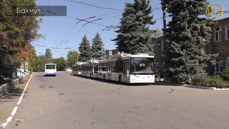 Нові тролейбуси на маршруті Опитне – Бахмут