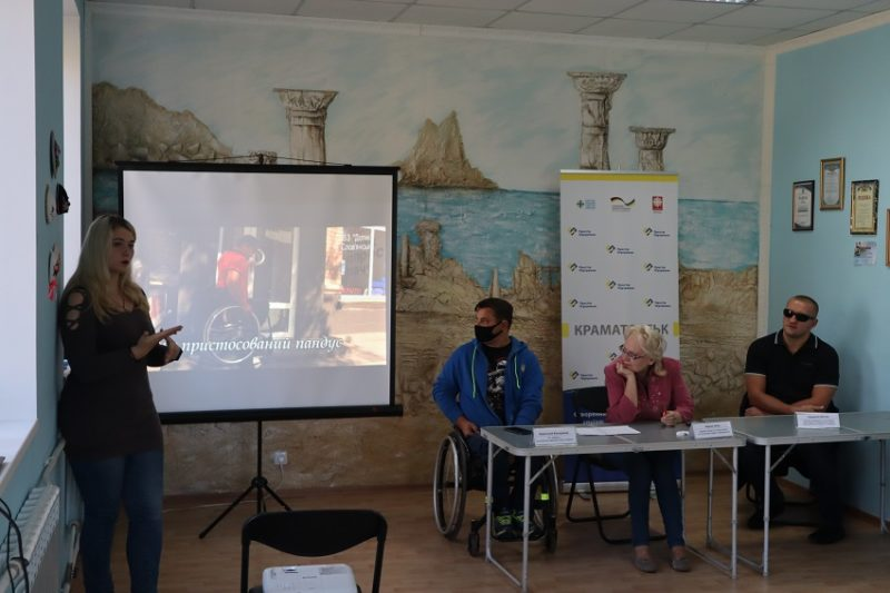 Презентація проєкту «Доступність – ключ до незалежного життя»