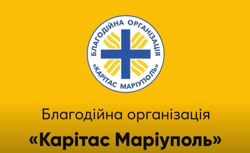 Карітас Маріуполь: забезпечуємо соціальной допомогой та підтримкой