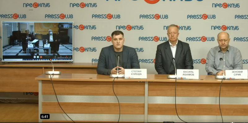 Донеччина та Львівщина обмінялися досвідом децентралізації