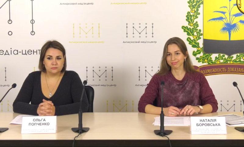 Попередні підсумки місцевих виборів на Донеччині