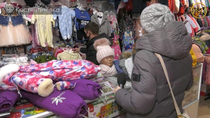 """У Костянтинівці підприємці підписують угоду з Мінсоцполітики для реалізації проєкту """"Пакунок малюка"""""""