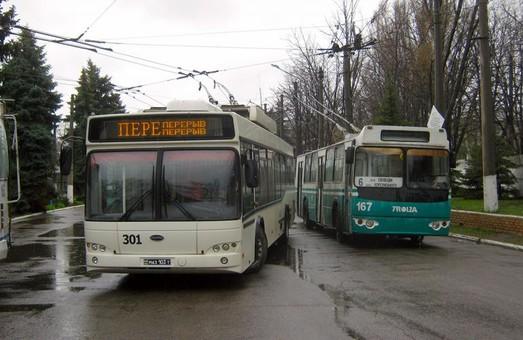 Права та обов'язки пасажирів і працівників громадського транспорту