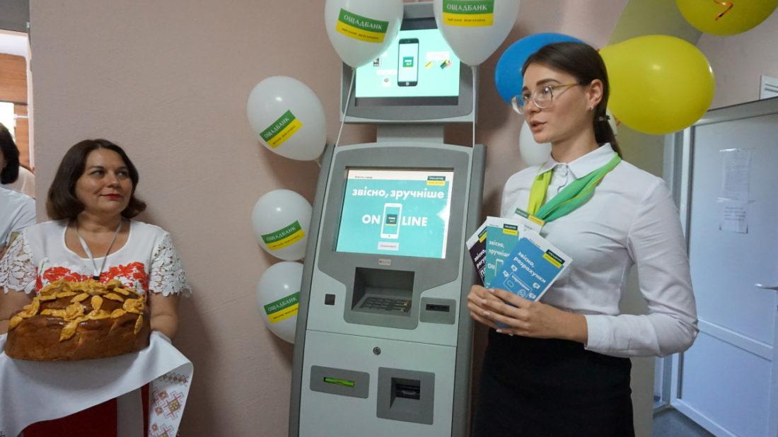 Адмінпослуги на Донеччині стають ближчими до людей - Фото №7