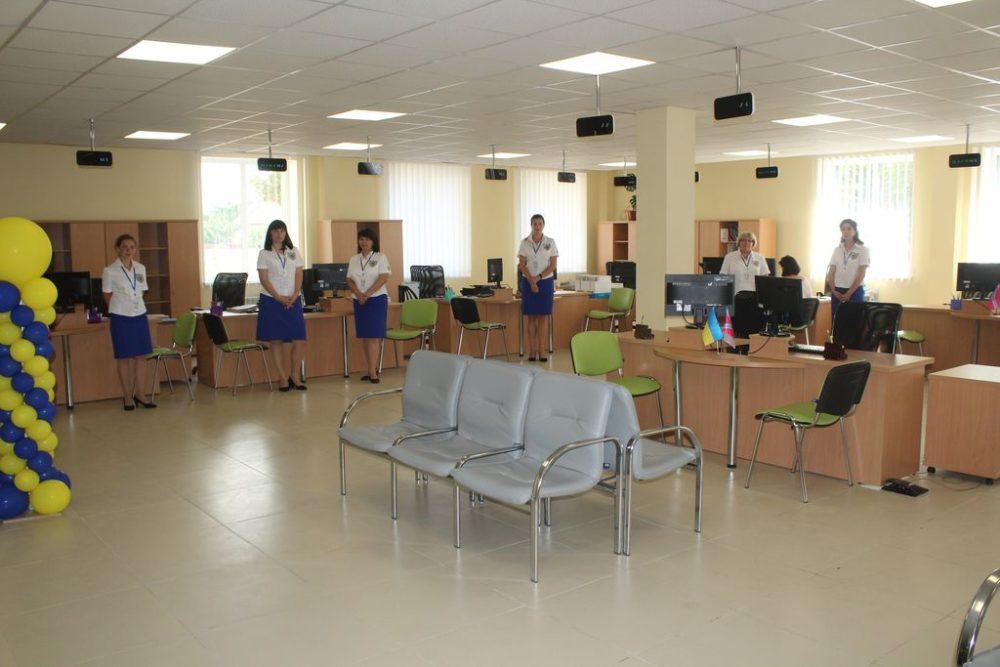 Адмінпослуги на Донеччині стають ближчими до людей - Фото №4
