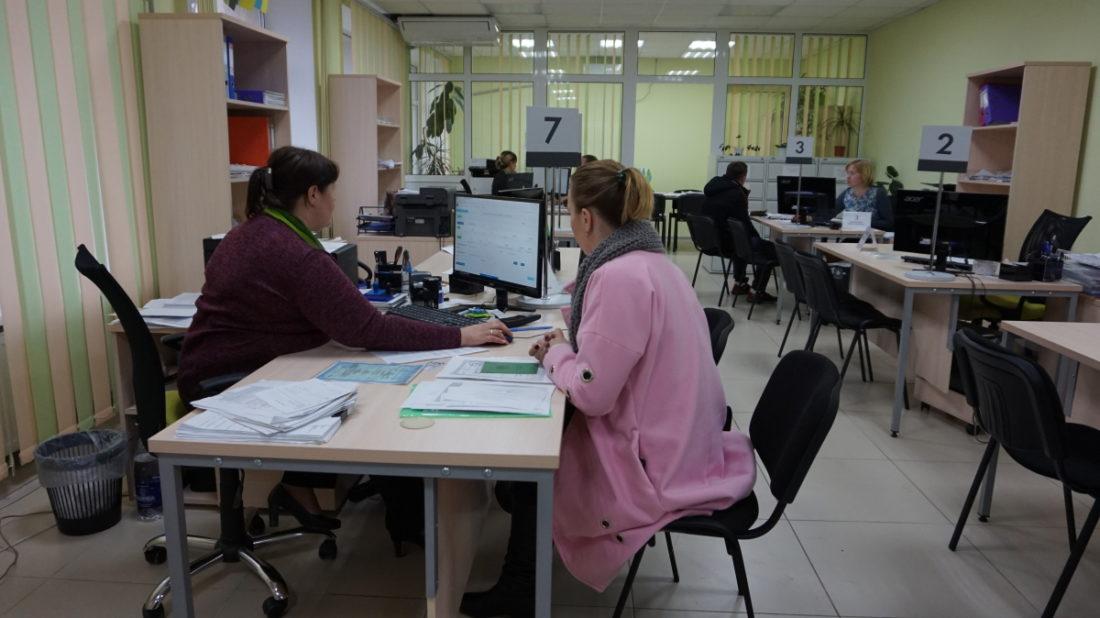 Адмінпослуги на Донеччині стають ближчими до людей - Фото №5