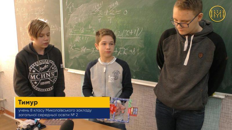 Шкільні проєкти Миколаївської школи