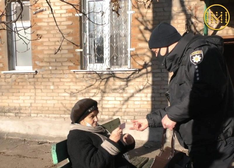 Як працюють поліцейські офіцери громади у Миколаївці