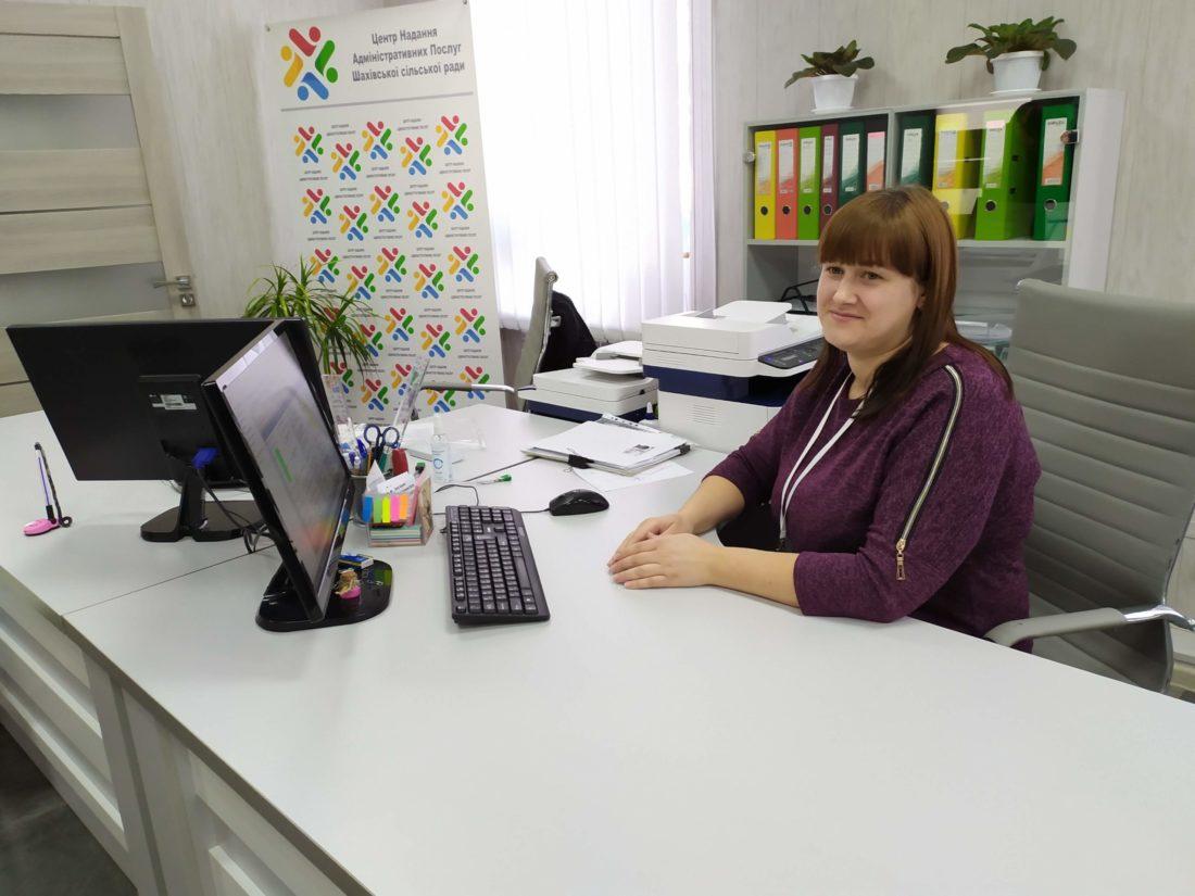Адмінпослуги на Донеччині стають ближчими до людей - Фото №1