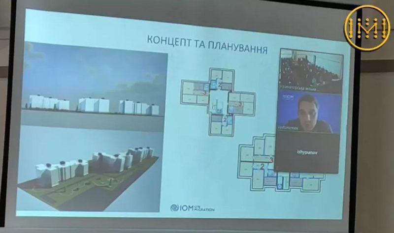 У Краматорську стартував проєкт з будівництва житла для переселенців