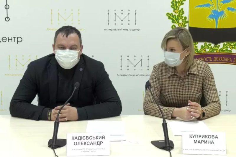 Краматорська приймальня Української Гельсінської спілки з прав людини продовжує працювати під час карантину