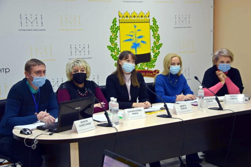 Батьківська рада Краматорська конструктивно співпрацює з міським управлінням освіти
