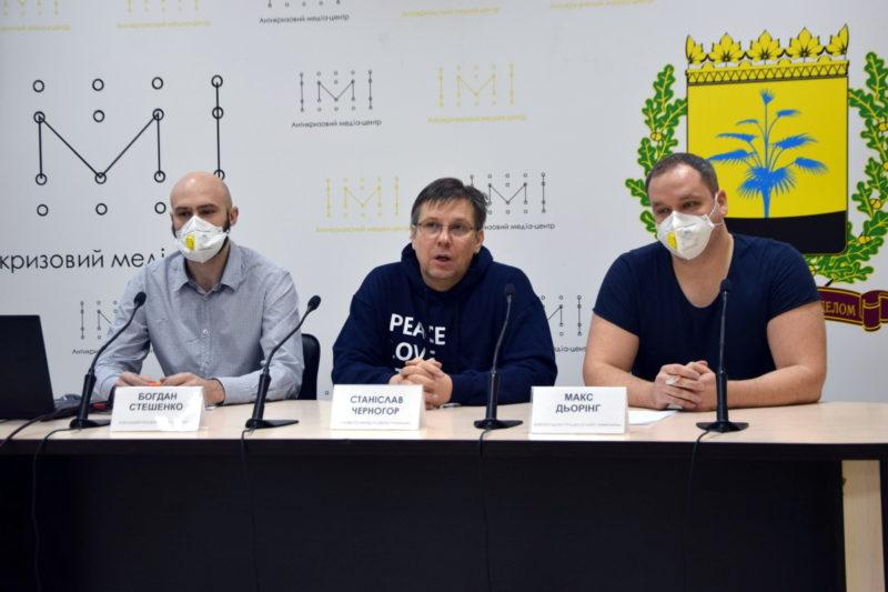 Українська та німецька організації разом допомагають будувати діалог  у двох громадах Донеччини