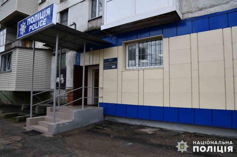 На Луганщині розвивають мережу поліцейських станцій