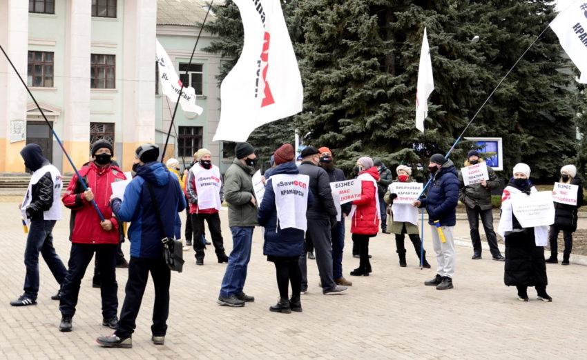У Краматорську протестували ФОПи - Фото №3