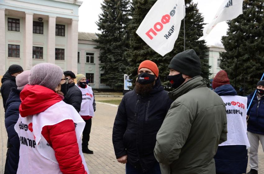 У Краматорську протестували ФОПи - Фото №7