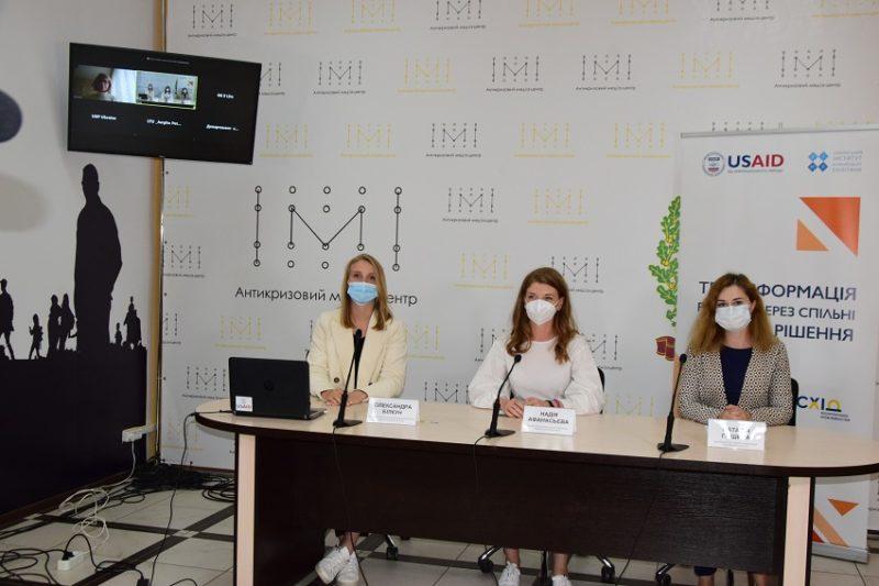 Пресконференція щодо першого раунду EDP воркшопів в Донецькій та Луганській областях