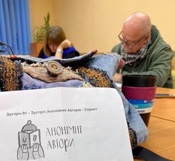 Як у Краматорську розвивають письменницьку спільноту