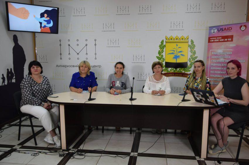 «Слов'янське серце» рятує жінок від домашнього насильства