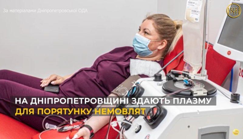 Події Дніпрорпетровщини за минулий тиждень